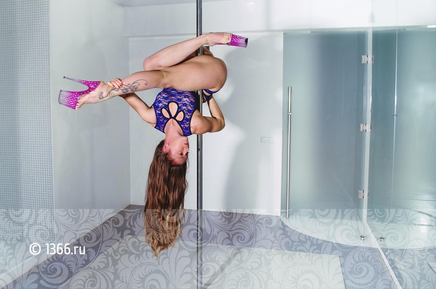 обучение pole dance москва
